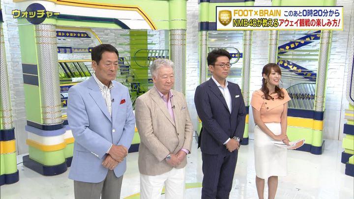 2019年07月20日鷲見玲奈の画像44枚目