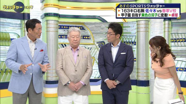 2019年07月20日鷲見玲奈の画像45枚目
