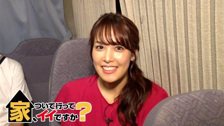 2019年07月29日鷲見玲奈の画像02枚目