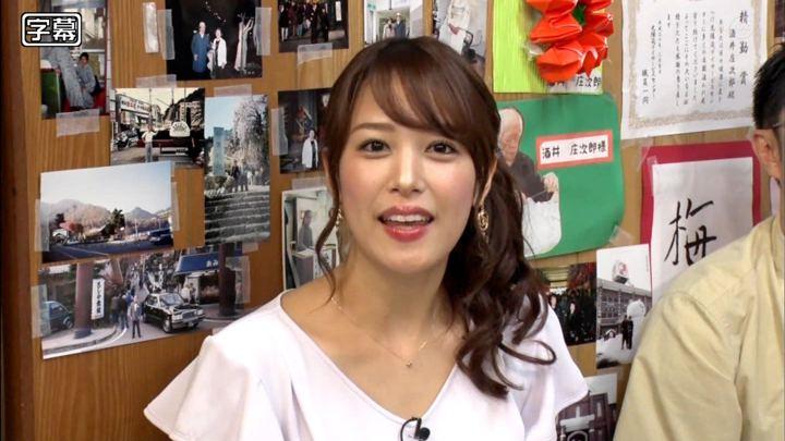 2019年07月31日鷲見玲奈の画像02枚目
