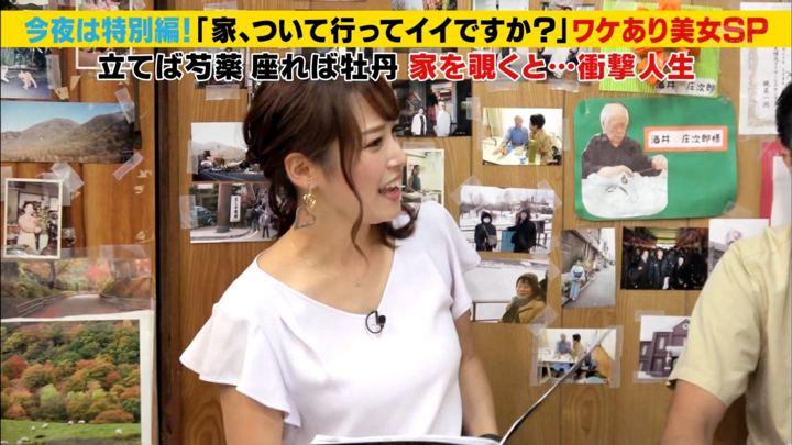 2019年07月31日鷲見玲奈の画像04枚目