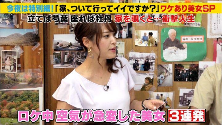 2019年07月31日鷲見玲奈の画像07枚目