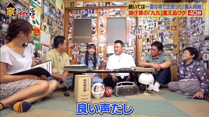 2019年07月31日鷲見玲奈の画像10枚目