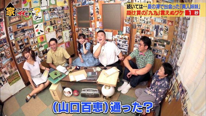 2019年07月31日鷲見玲奈の画像11枚目