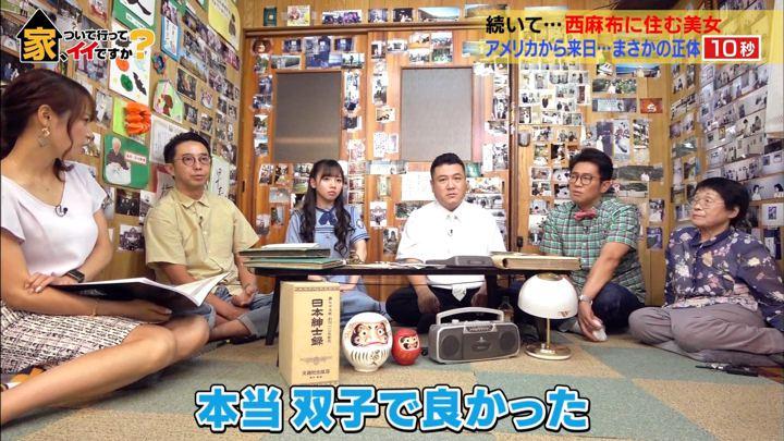 2019年07月31日鷲見玲奈の画像12枚目