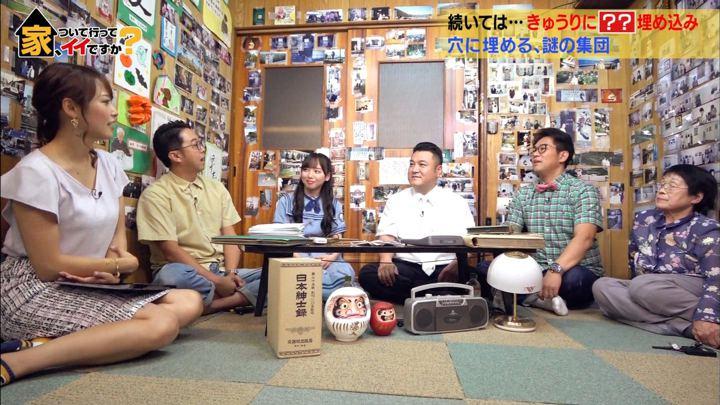 2019年07月31日鷲見玲奈の画像13枚目