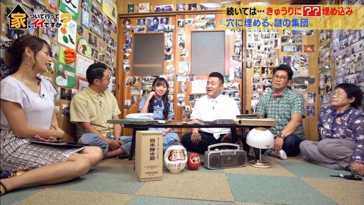 2019年07月31日鷲見玲奈の画像14枚目