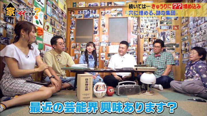2019年07月31日鷲見玲奈の画像15枚目