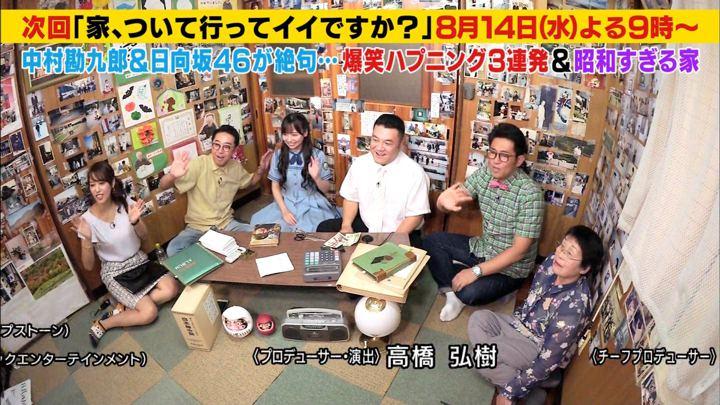 2019年07月31日鷲見玲奈の画像20枚目