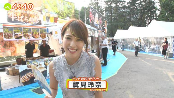 2019年08月02日鷲見玲奈の画像01枚目
