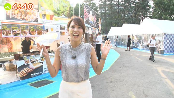 2019年08月02日鷲見玲奈の画像03枚目