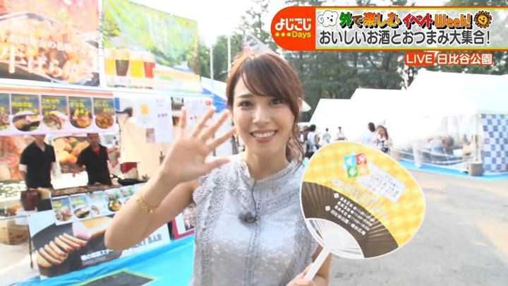 2019年08月02日鷲見玲奈の画像06枚目