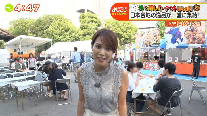 2019年08月02日鷲見玲奈の画像07枚目