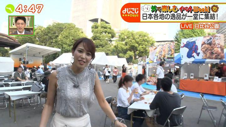 2019年08月02日鷲見玲奈の画像08枚目