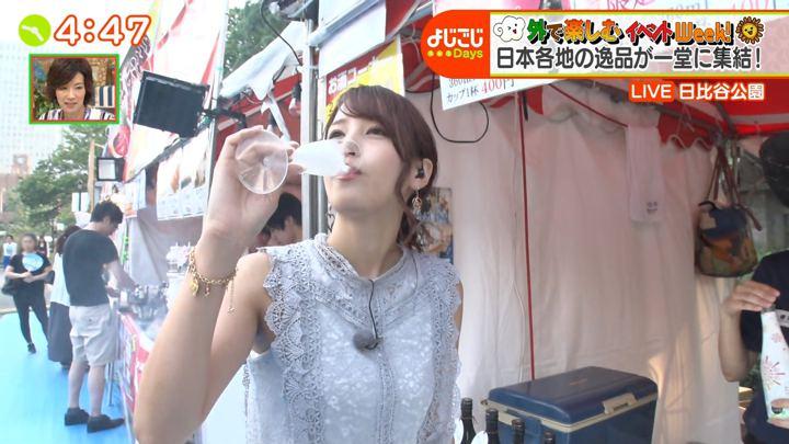 2019年08月02日鷲見玲奈の画像11枚目
