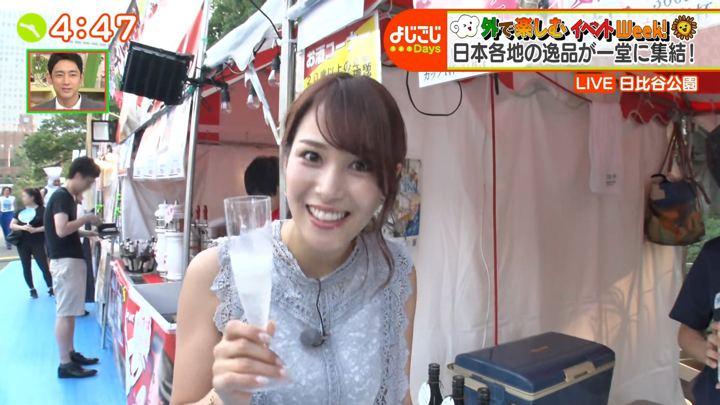 2019年08月02日鷲見玲奈の画像12枚目