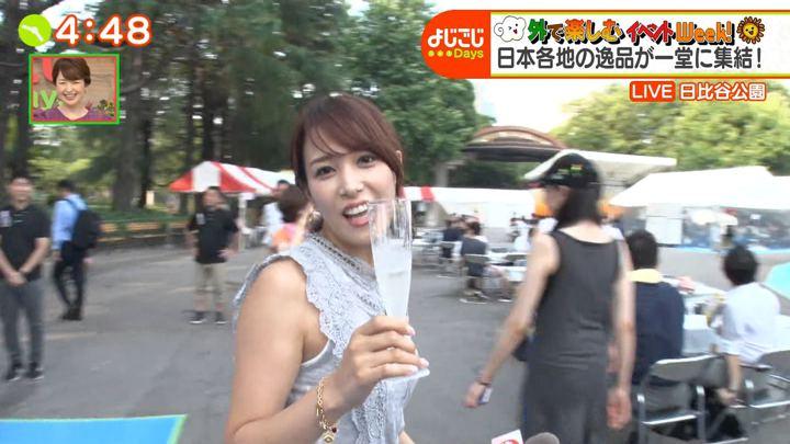 2019年08月02日鷲見玲奈の画像14枚目