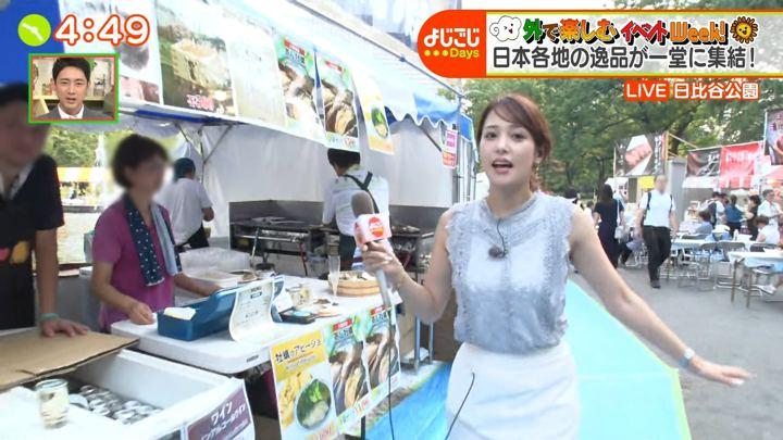 2019年08月02日鷲見玲奈の画像22枚目