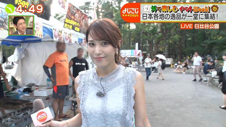 2019年08月02日鷲見玲奈の画像23枚目