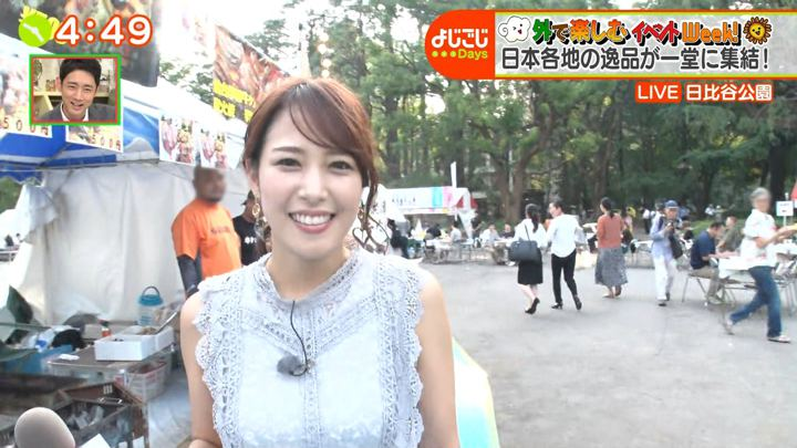 2019年08月02日鷲見玲奈の画像27枚目
