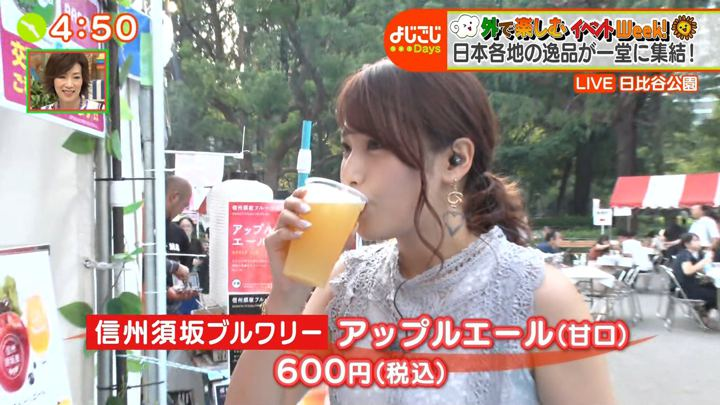 2019年08月02日鷲見玲奈の画像28枚目