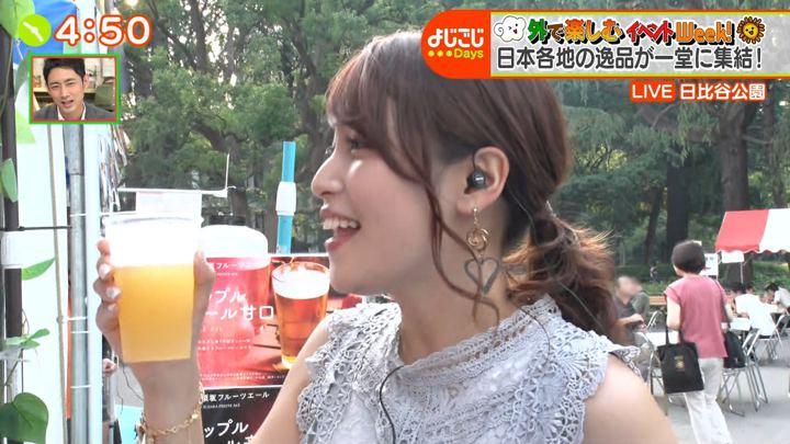 2019年08月02日鷲見玲奈の画像31枚目
