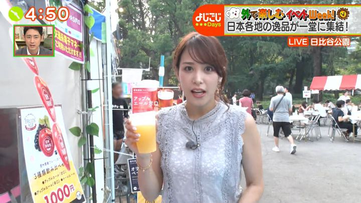 2019年08月02日鷲見玲奈の画像32枚目