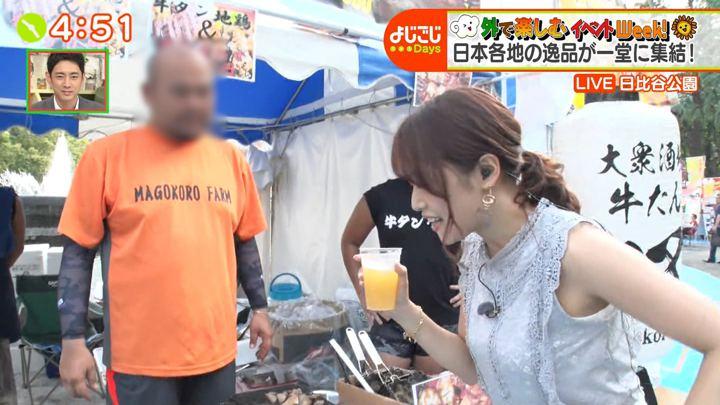 2019年08月02日鷲見玲奈の画像33枚目