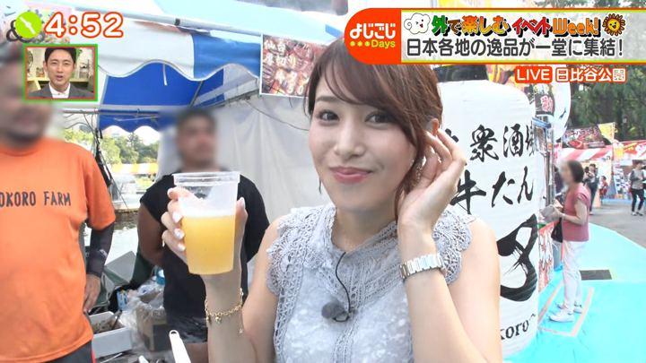 2019年08月02日鷲見玲奈の画像38枚目