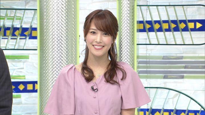 2019年08月03日鷲見玲奈の画像10枚目