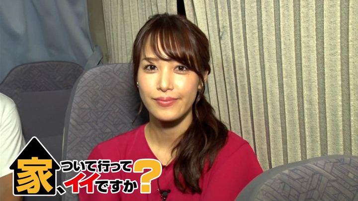 2019年08月05日鷲見玲奈の画像01枚目