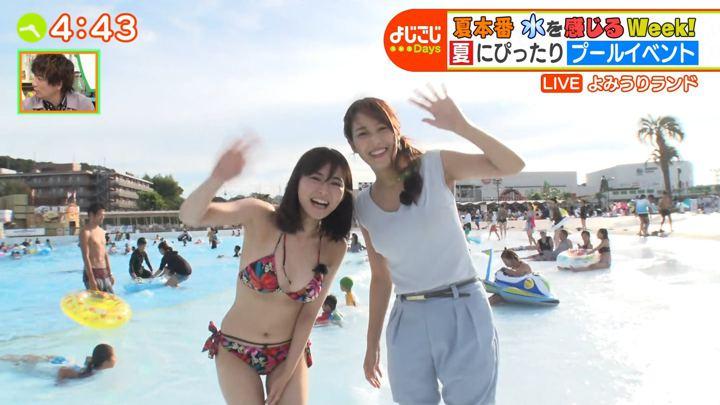 2019年08月07日鷲見玲奈の画像08枚目
