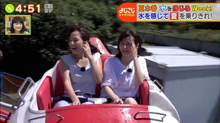 2019年08月07日鷲見玲奈の画像24枚目