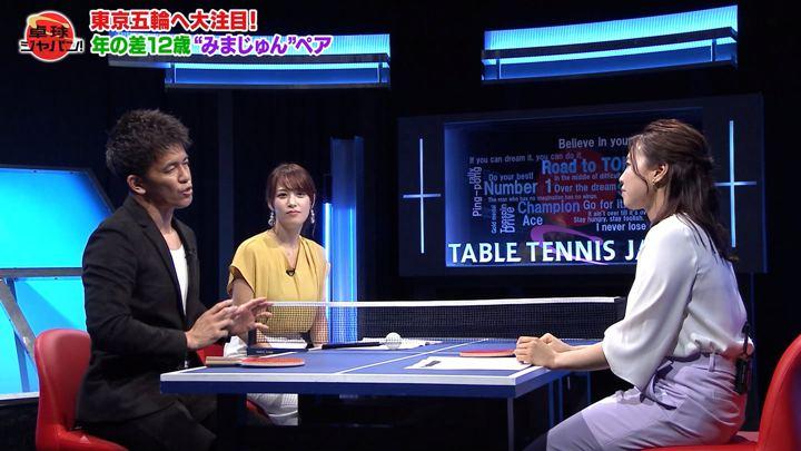 2019年08月10日鷲見玲奈の画像01枚目