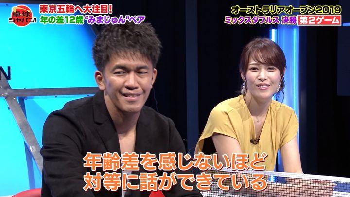 2019年08月10日鷲見玲奈の画像02枚目