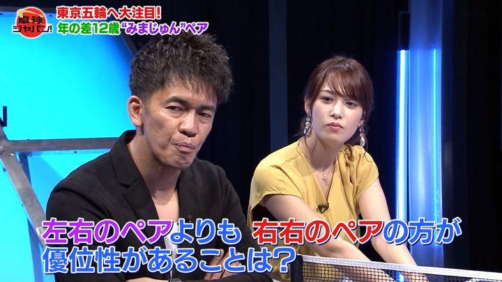 2019年08月10日鷲見玲奈の画像04枚目