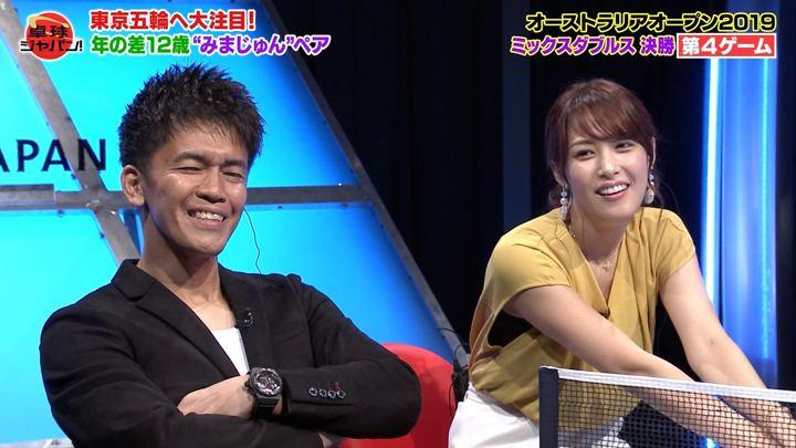 2019年08月10日鷲見玲奈の画像06枚目