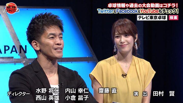 2019年08月10日鷲見玲奈の画像08枚目