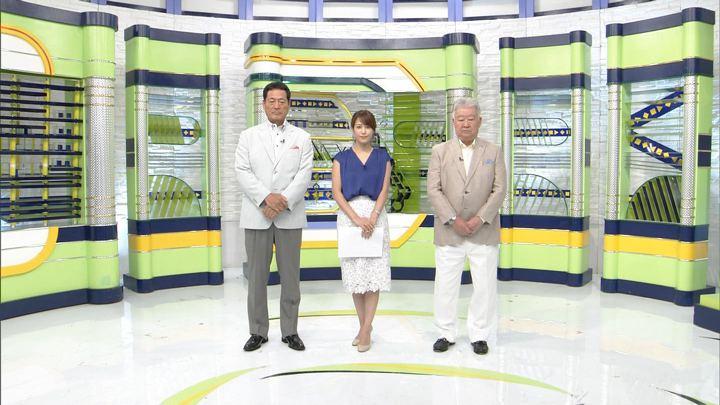 2019年08月10日鷲見玲奈の画像09枚目