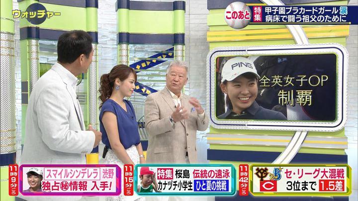 2019年08月10日鷲見玲奈の画像14枚目