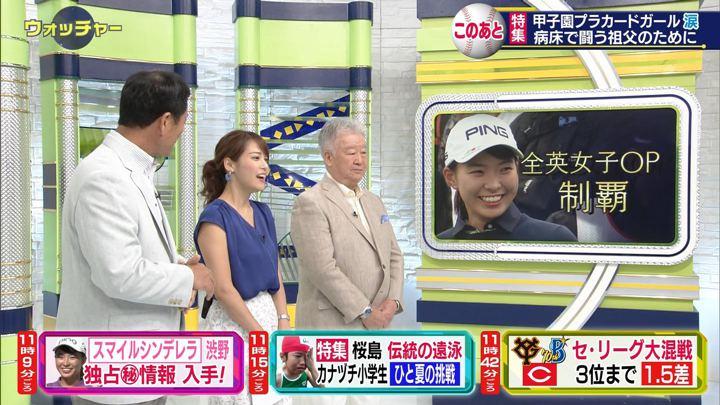2019年08月10日鷲見玲奈の画像15枚目