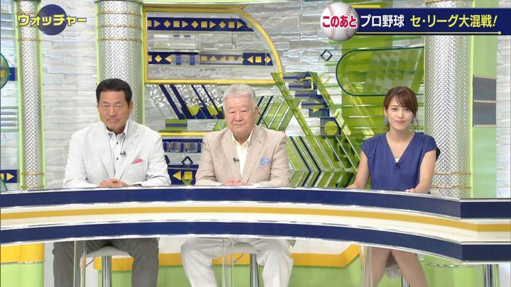2019年08月10日鷲見玲奈の画像19枚目