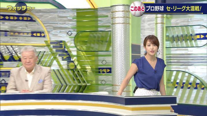 2019年08月10日鷲見玲奈の画像20枚目
