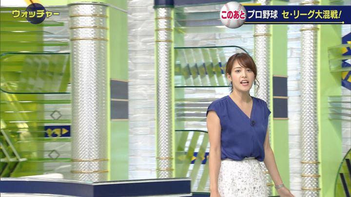 2019年08月10日鷲見玲奈の画像21枚目