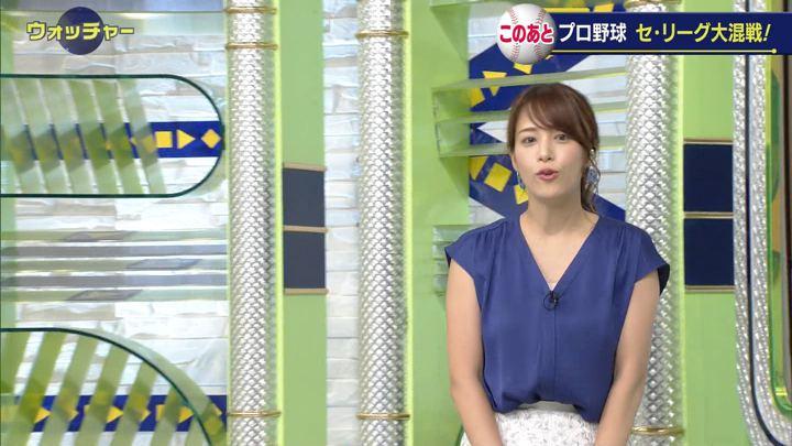 2019年08月10日鷲見玲奈の画像23枚目