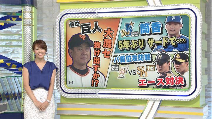 2019年08月10日鷲見玲奈の画像24枚目