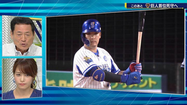2019年08月10日鷲見玲奈の画像25枚目