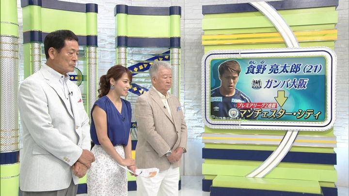2019年08月10日鷲見玲奈の画像26枚目