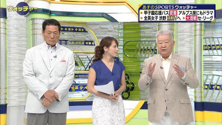 2019年08月10日鷲見玲奈の画像27枚目