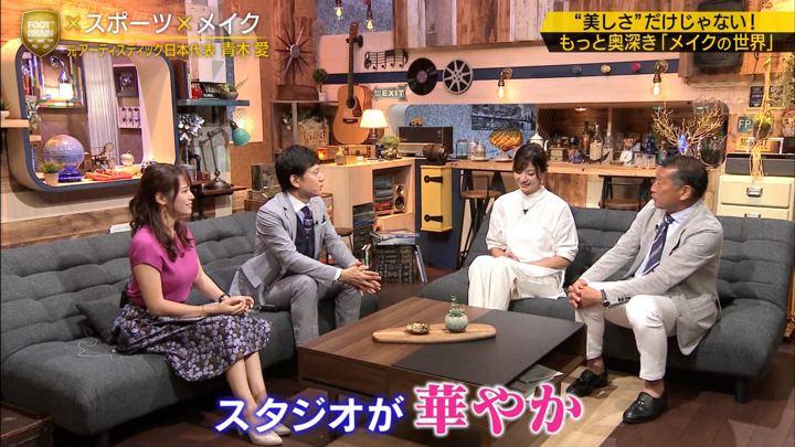 2019年08月10日鷲見玲奈の画像31枚目
